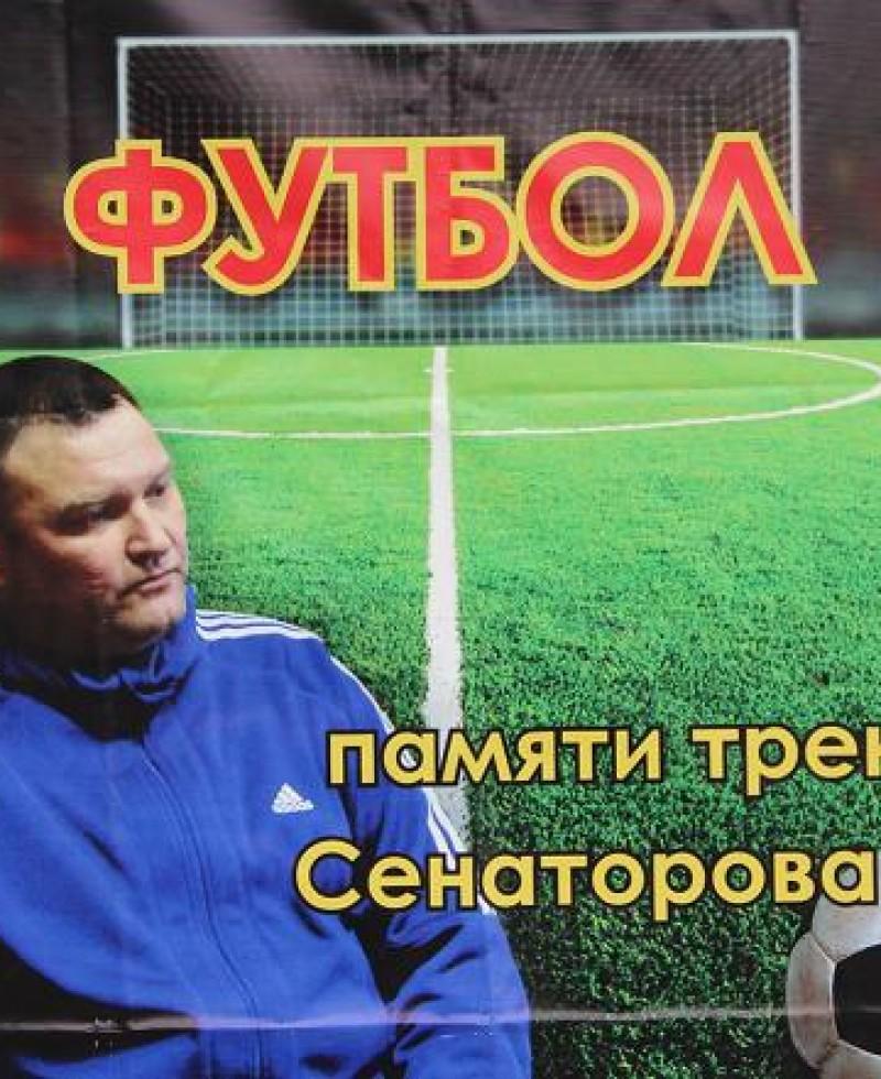 Копия-ПЛАВАНИЕ-Первенство-города-063