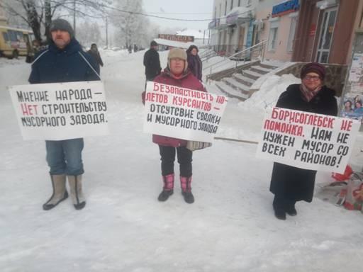 http://ria-glas.ru/wp-content/uploads/2019/02/image010.jpg